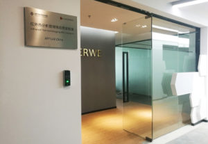 Leaderwe Shenzhen office
